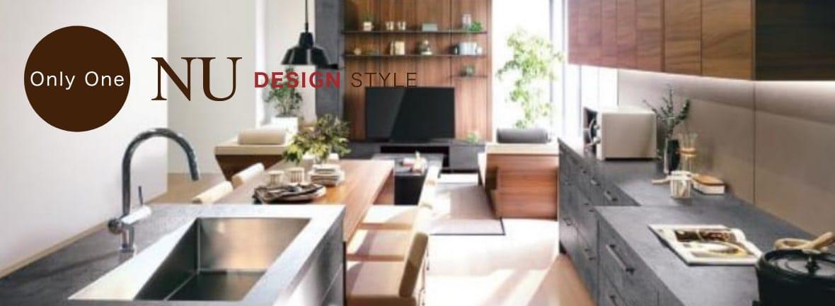 line-up-design-title-pc