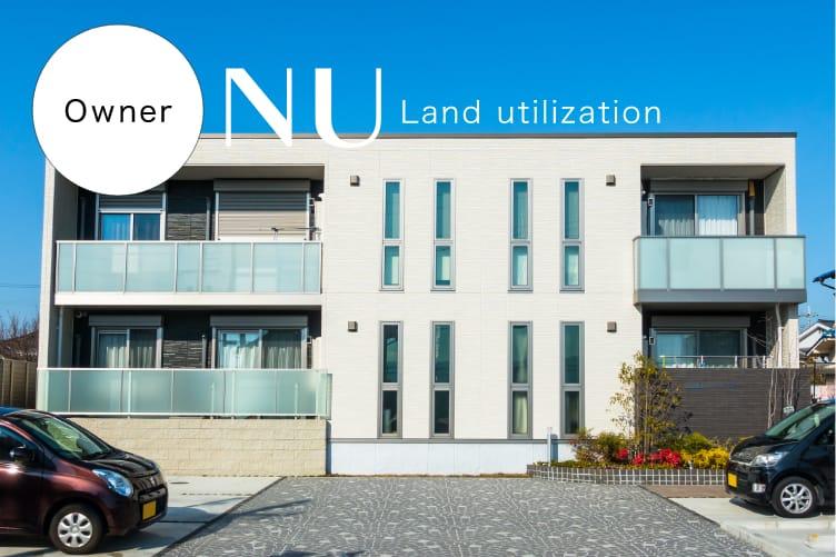 land utilization